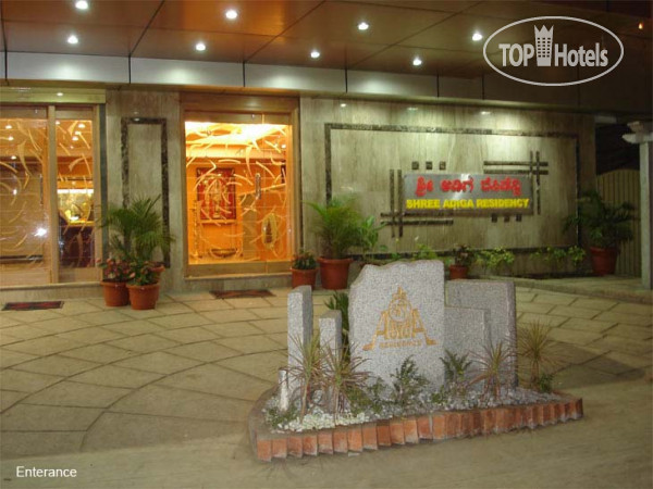 Shree Adiga Residency 3*