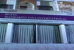 Mandakini Jaya International 3*