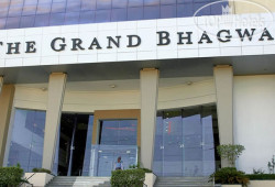 The Grand Bhagwati 4*
