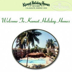 Kamat Holiday Homes