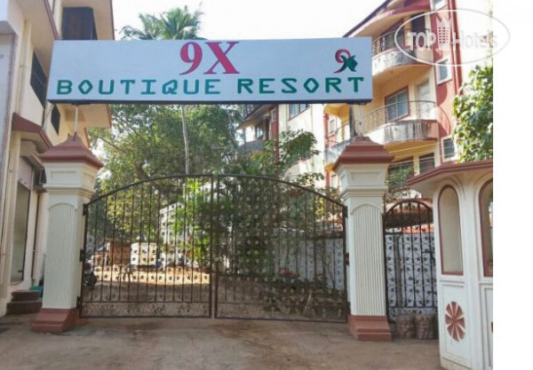 ���� 9x Boutique Resort No Category / ����� / ���