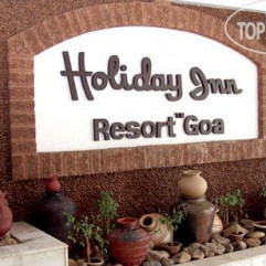 Holiday Inn Resort Goa 5*