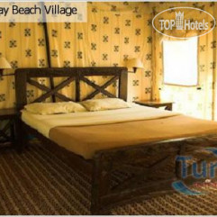 Montego Bay Beach Village