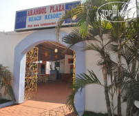 Фото отеля Arambol Plaza Beach Resorts 2*