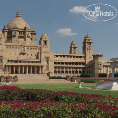 Umaid Bhawan Palace 3*