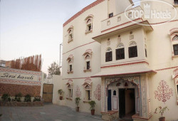 WelcomHeritage Sirsi Haveli 4*
