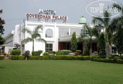 Goverdhan Palace 3*