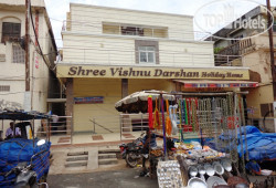 Shree Vishnu Darshan Holiday Home 1*