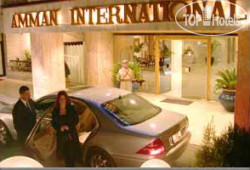 Amman International 4*