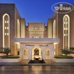 Al Manara, a Luxury Collection Hotel 5*