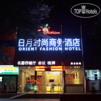 Фото отеля Orient Fashion Hotel 3*