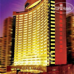 Crowne Plaza Hotel & Suites Landmark Shenzhen 5*