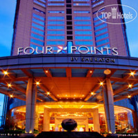Фото отеля Four Points by Sheraton Shenzhen 5*