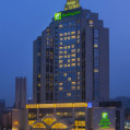 ���� ����� Holiday Inn Chengdu Xindu 4*