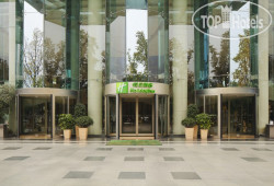 Holiday Inn Chengdu Century City-Westtower 4*