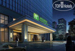Holiday Inn Chengdu Oriental Plaza 4*
