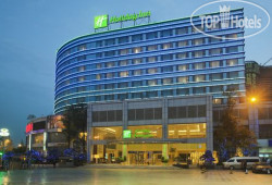Holiday Inn Chengdu Century City-East 4*