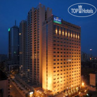 Фото отеля Holiday Inn Express Chengdu Gulou 3*
