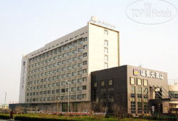 Best Western Richview Hotel Tianjin 4*