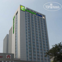 Фото отеля Holiday Inn Express Tianjin Heping 3*