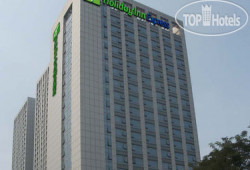 Holiday Inn Express Tianjin Heping 3*