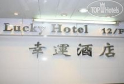 Lucky Guest House No Category