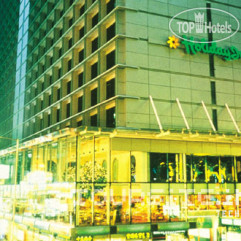 Holiday Inn Hong Kong Golden Mile 4*