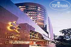 New World Millennium Hong Kong Hotel 5*