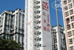 Bridal Tea House Hung Hom Winslow 3*