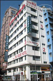 Bridal Tea House Tai Kok Tsui Anchor 3*