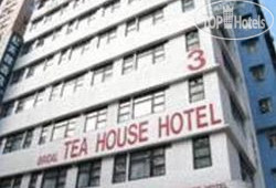 Bridal Tea House Yau Ma Tei 3*