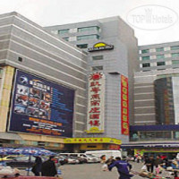 Фото отеля Days Hotel Changchun Zhuozhan 4*