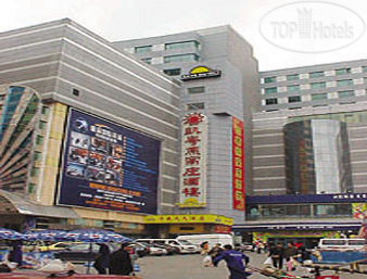 Days Hotel Changchun Zhuozhan 4*