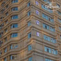 Фото отеля Home Inn Harbin Zhongshan Road 2*
