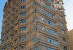Home Inn Harbin Zhongshan Road 2*