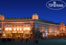Days Hotel Xinkailai Harbin 4*