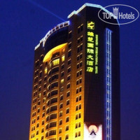 Фото отеля Xiongchu International 5*