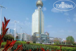 Howard Johnson Pearl Plaza Wuhan 5*