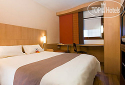 Ibis Zhongshan The Center 3*