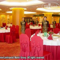 Фото отеля Holiday Inn Hefei 4*