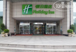 Holiday Inn Downtown Hefei 4*