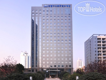 Days Inn Business Place At Chongqing Fortune Plaza 4*