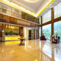 Фото отеля Citic Ningbo International 5*