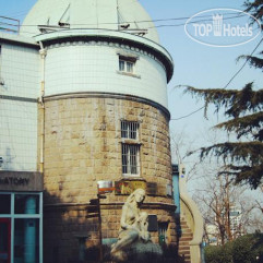 Old Observatory Youth Hostel Qingdao