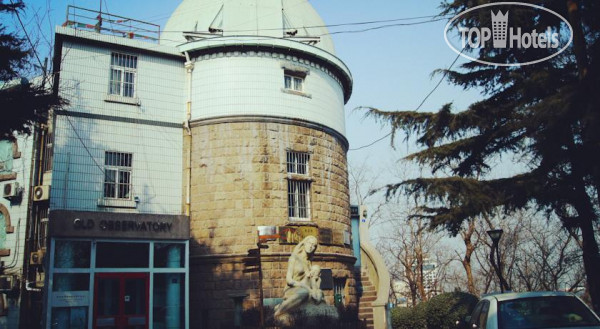 фото Old Observatory Youth Hostel Qingdao No Category / Китай / Шаньдун