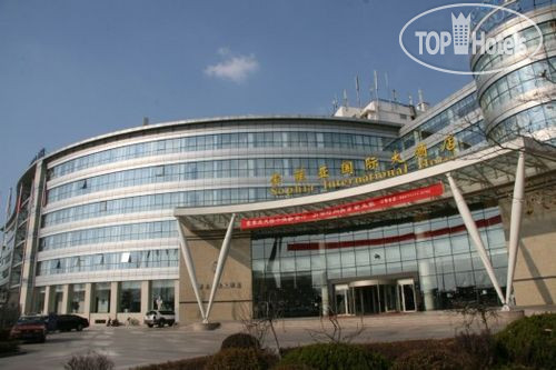 Sophia International Hotel Gingdao 4*