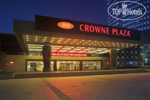 Crowne Plaza Yantai Sea View 5*
