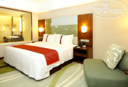 Holiday Inn Qingdao City Center 4*