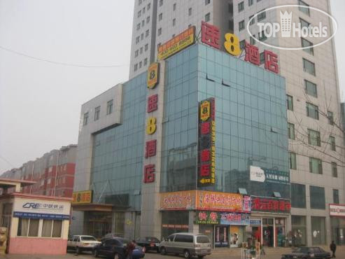 Super 8 Hotel Rizhao Railway Station 3*