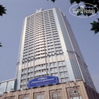 Фото отеля Howard Johnson Plaza Guiyang 4*